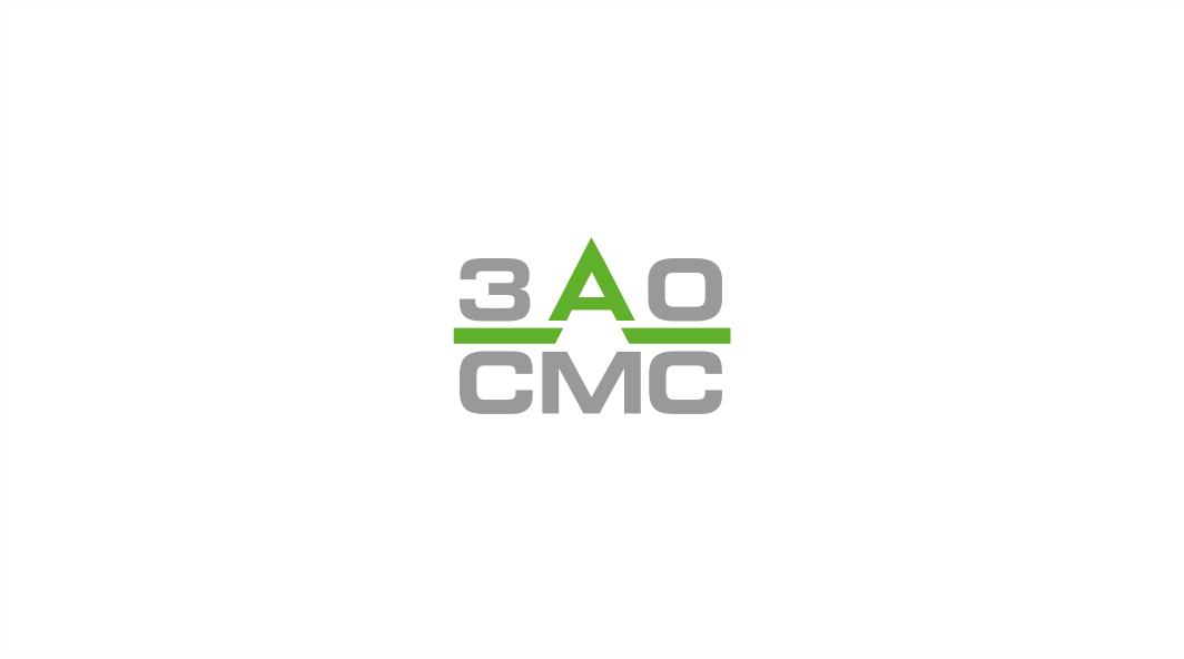 Дизайнер для разработки Логотипа для организации !СРОЧНО! фото f_3405a280f0282454.png