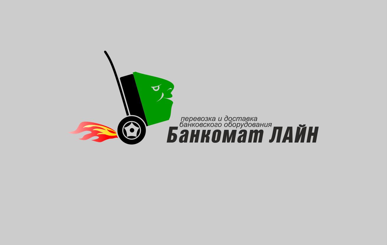 Разработка логотипа и слогана для транспортной компании фото f_478587e4653b22d3.png