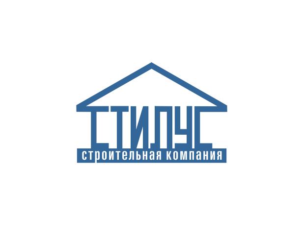 """Логотип ООО """"СТИЛУС"""" фото f_4c3996f4f17e6.png"""