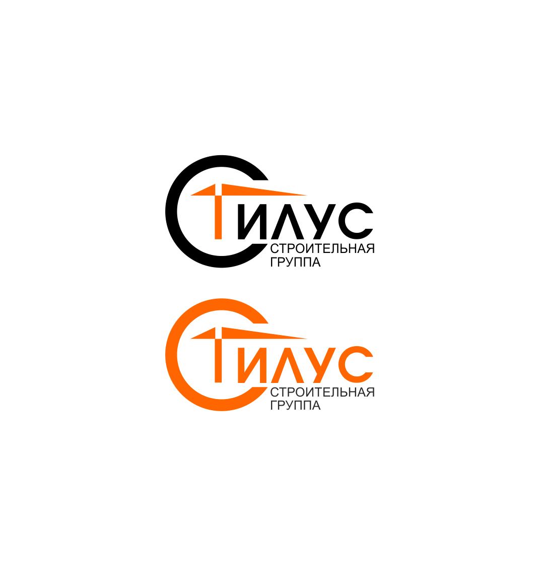 """Логотип ООО """"СТИЛУС"""" фото f_4c41d54da9b19.png"""