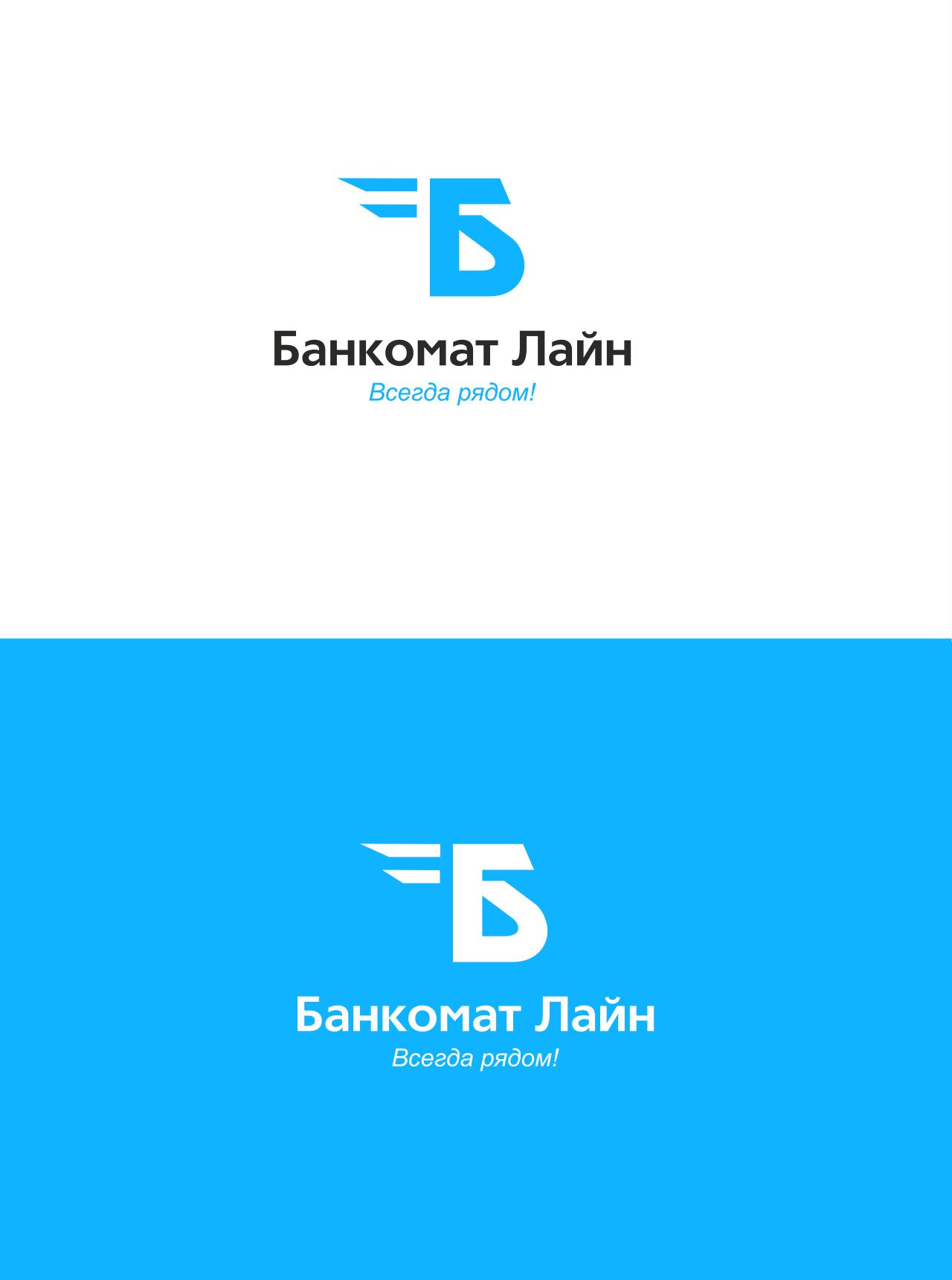 Разработка логотипа и слогана для транспортной компании фото f_5935876997cb0093.png