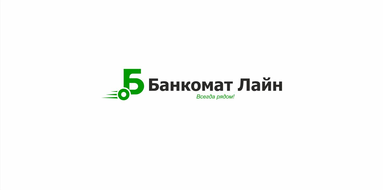 Разработка логотипа и слогана для транспортной компании фото f_61658769b0dcb732.png