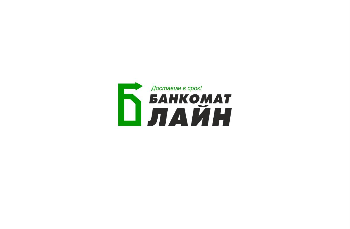 Разработка логотипа и слогана для транспортной компании фото f_719588122be6cbbf.png