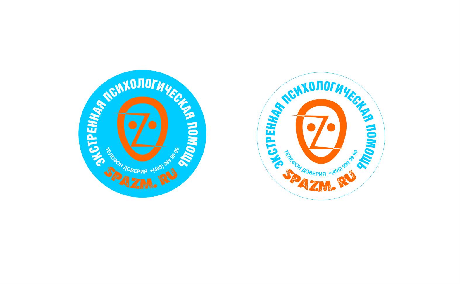 Логотип для сайта психологического телефона доверия фото f_82757b70d3630ffa.png
