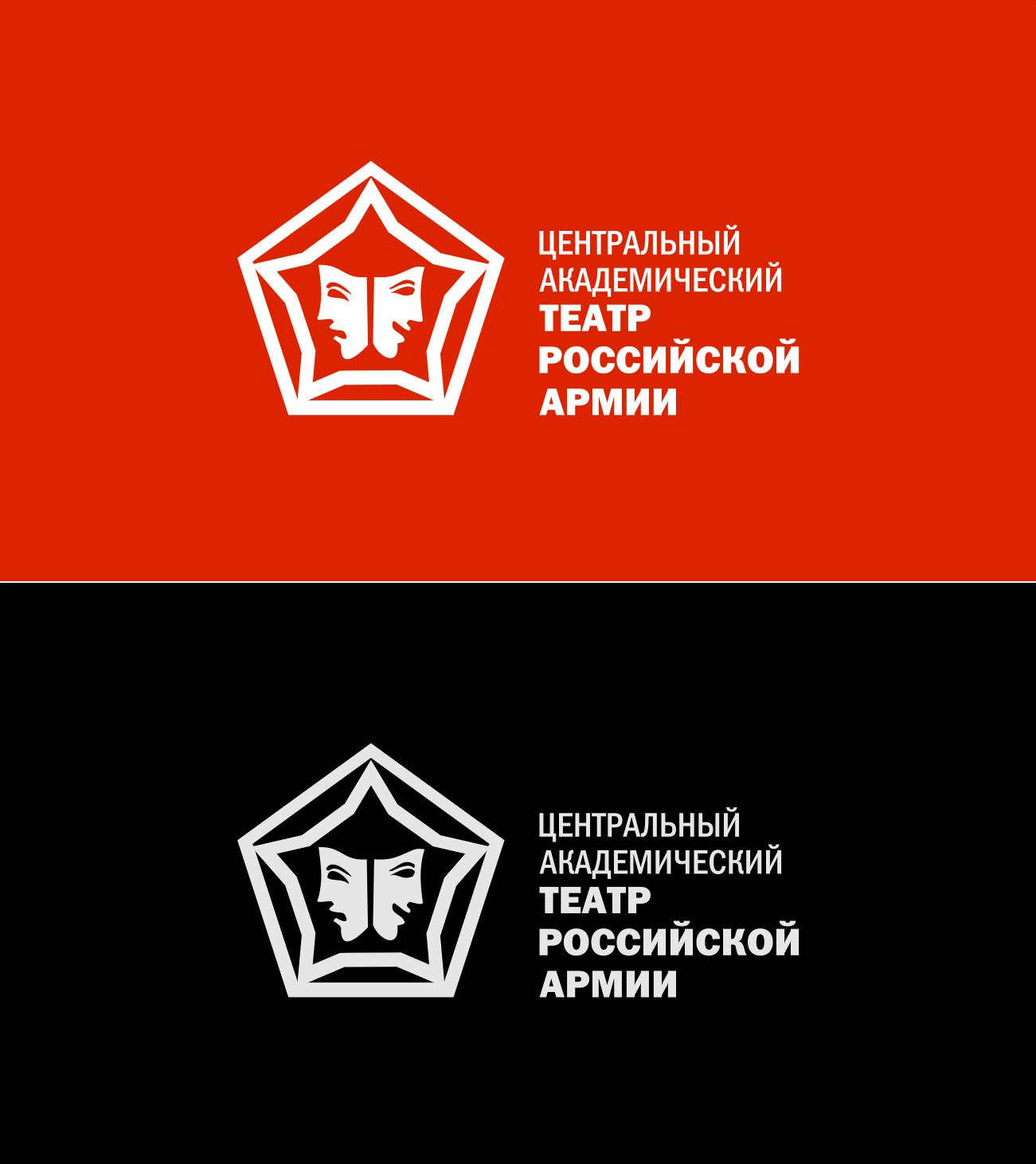 Разработка логотипа для Театра Российской Армии фото f_8435880e8cdc895a.png
