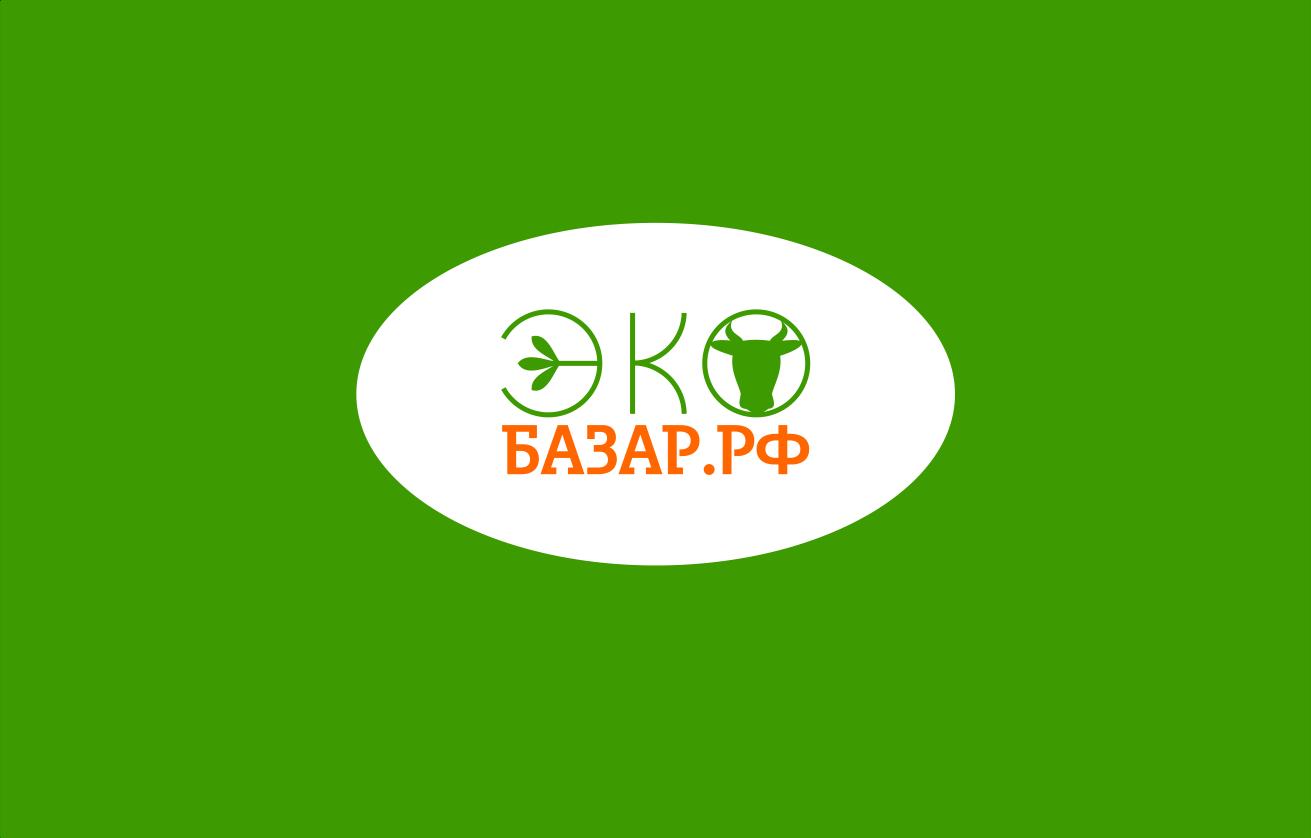Логотип компании натуральных (фермерских) продуктов фото f_8645940ffdd87b92.png