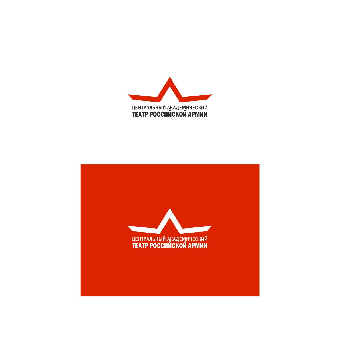 Разработка логотипа для Театра Российской Армии фото f_9385880d7aedc8cc.png