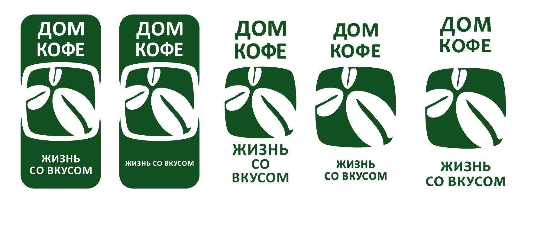 Редизайн логотипа фото f_7375340574a8c4e2.jpg