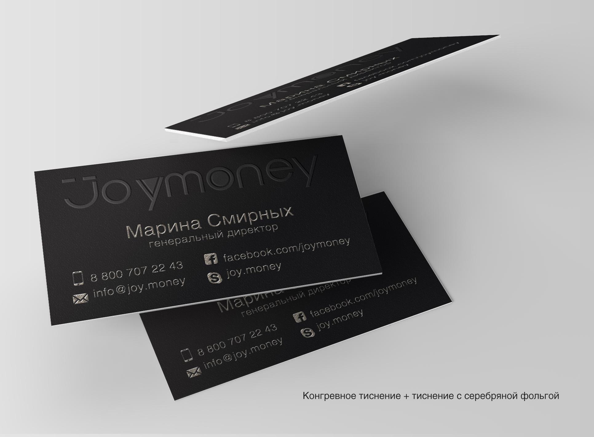 Разработать дизайн визиток фото f_3535ade34d1c6911.jpg
