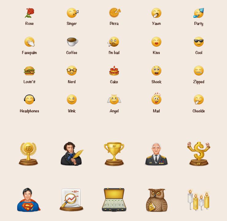 Иконки, выполненные на заказ (2)