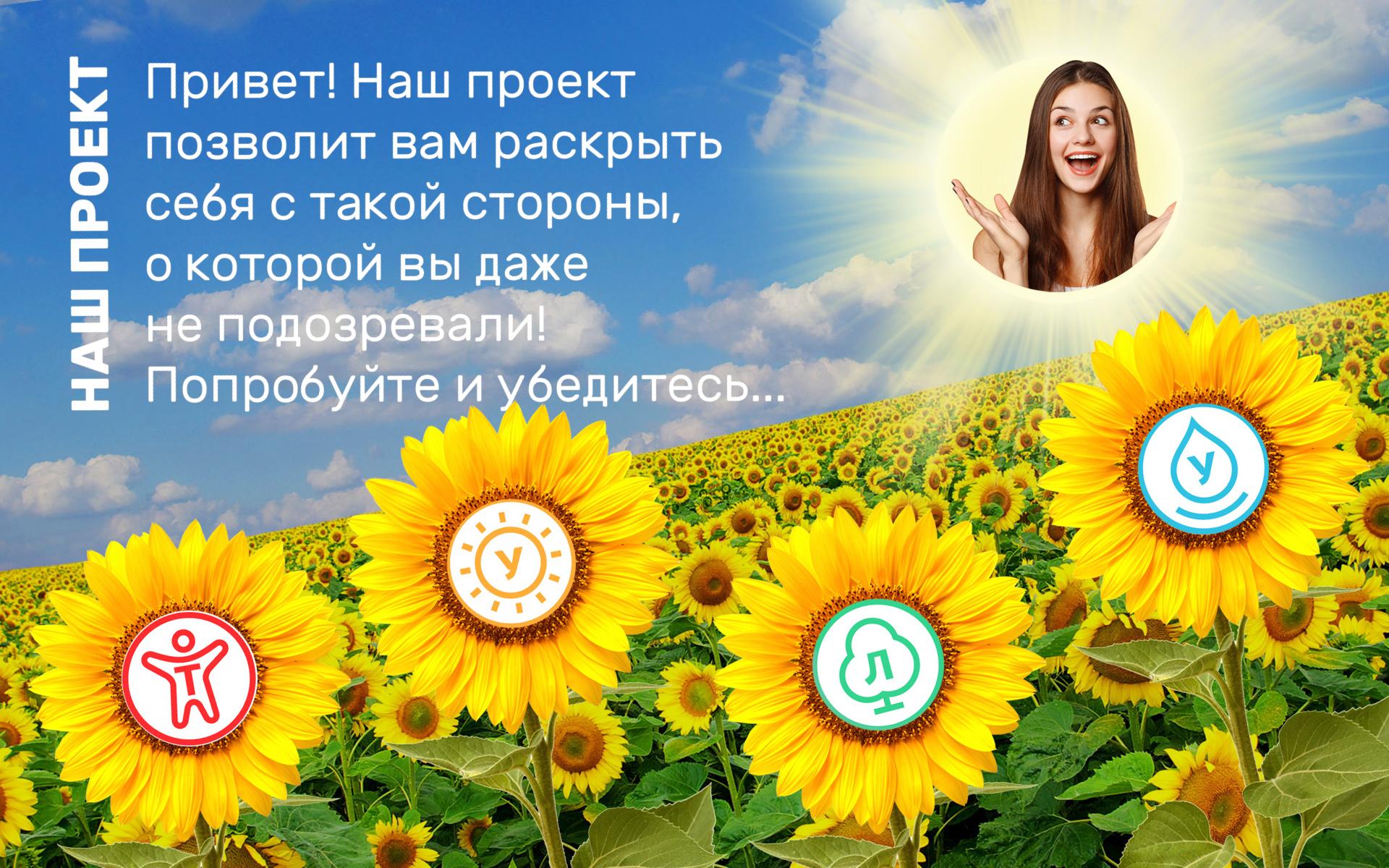 Креативный дизайн внутренней страницы портала для детей фото f_6655cfaa662ad198.jpg