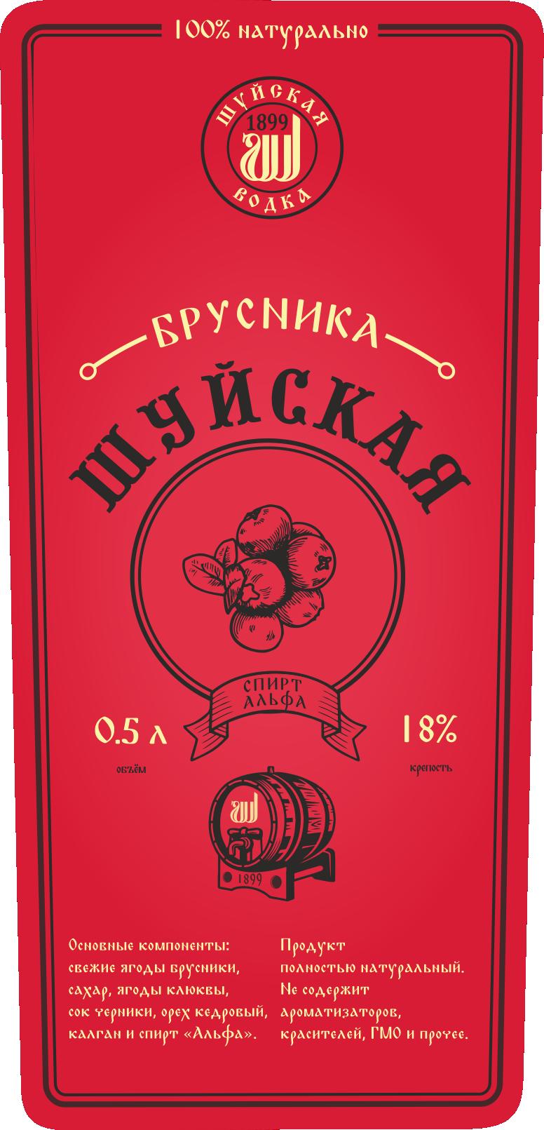 Дизайн этикетки алкогольного продукта (сладкая настойка) фото f_8105f8d92bb6208d.png
