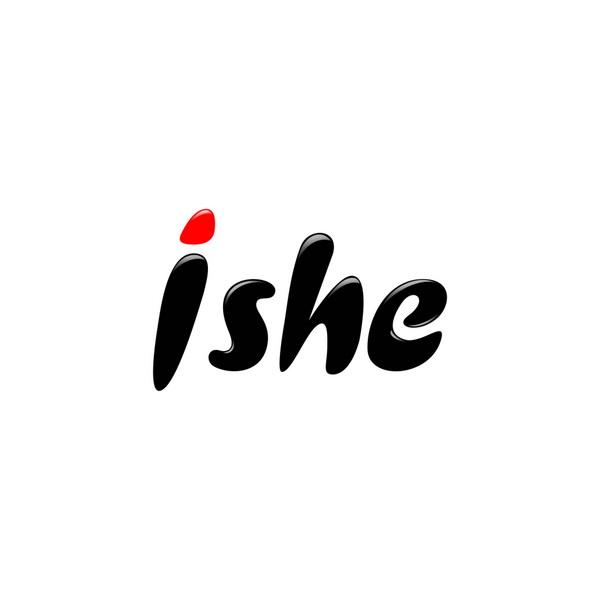 """Создать логотип для торговой марки """"IShe"""" фото f_0216010178bb0eec.jpg"""