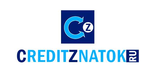 creditznatok.ru - логотип фото f_0645891e7489e0c3.jpg