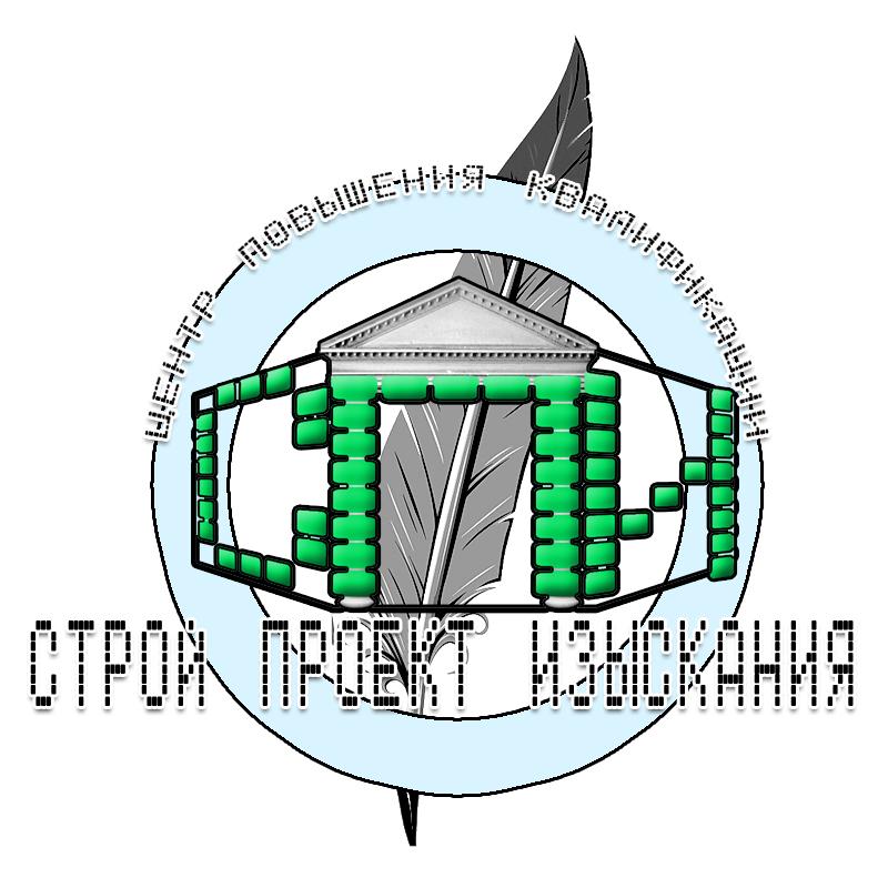 Разработка логотипа  фото f_4f30f75c96fbf.jpg