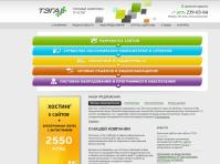 Рекламный, оптимизированный текст для студии веб-дизайна (RU)