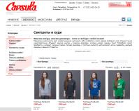 SEO копирайтинг для интернет магазина молодежной одежды (RU)