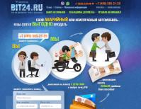 """SEO статья """"Выкуп битых автомобилей"""" (RU)"""