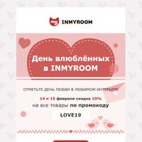 Шаблон на 14 февраля для INMYROOM