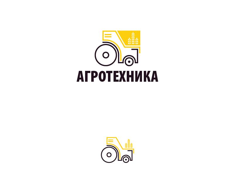 Разработка логотипа для компании Агротехника фото f_2345c09287004800.jpg