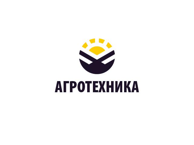 Разработка логотипа для компании Агротехника фото f_3245c09287260cbc.jpg