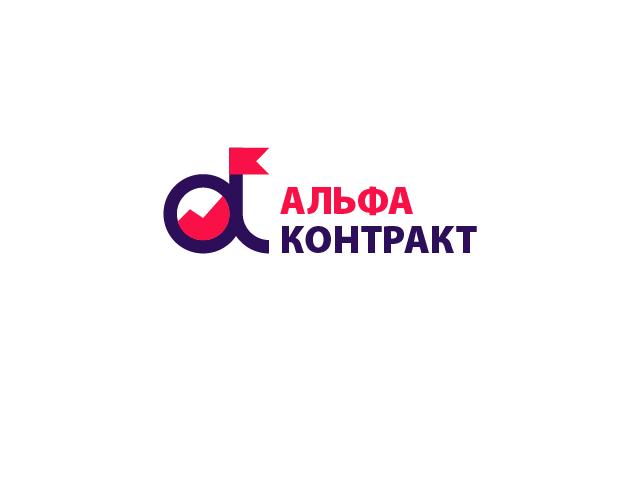 Дизайнер для разработки логотипа компании фото f_3485bfd17a1a52de.jpg