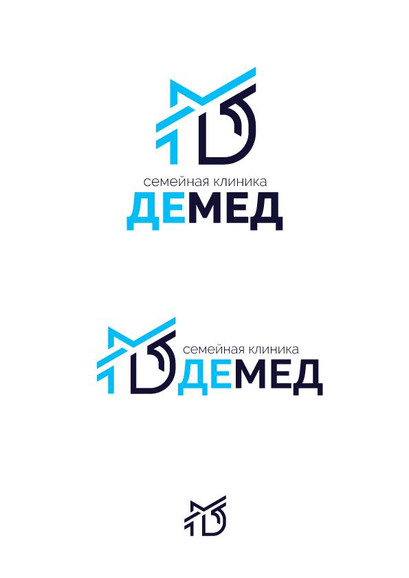 Логотип медицинского центра фото f_6025dca899f3bb64.jpg
