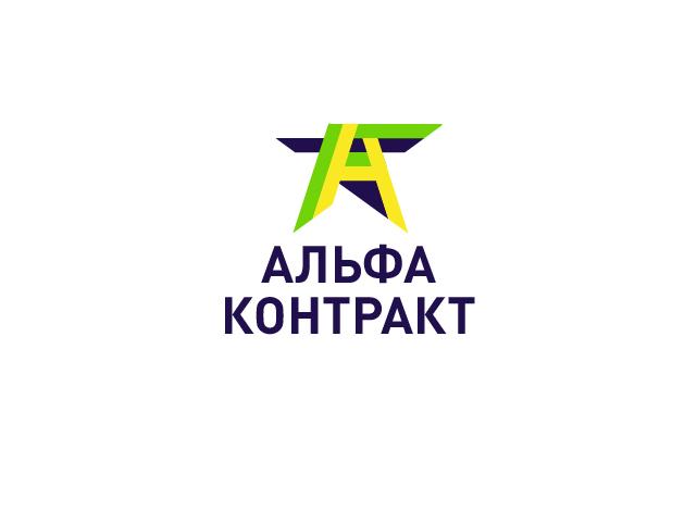 Дизайнер для разработки логотипа компании фото f_7275bfd179f13eb4.jpg