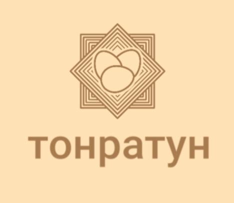 Логотип для Пекарни-Тандырной  фото f_6065d90eaaac93c0.jpg