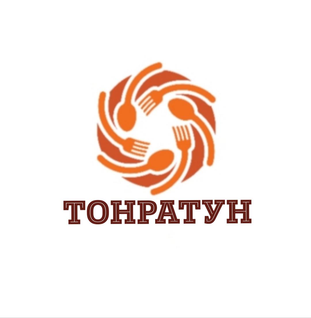 Логотип для Пекарни-Тандырной  фото f_7945d90eaf54e54c.png