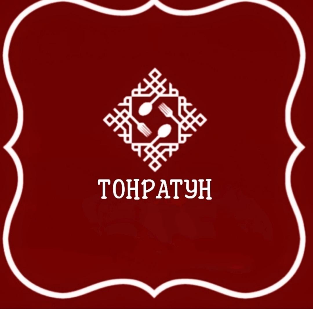 Логотип для Пекарни-Тандырной  фото f_8215d90ea9d113f5.jpg
