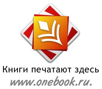 Логотип для цифровой книжной типографии. фото f_4cbc6779b1c72.jpg