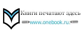 Логотип для цифровой книжной типографии. фото f_4cbc67ba3ed9d.jpg