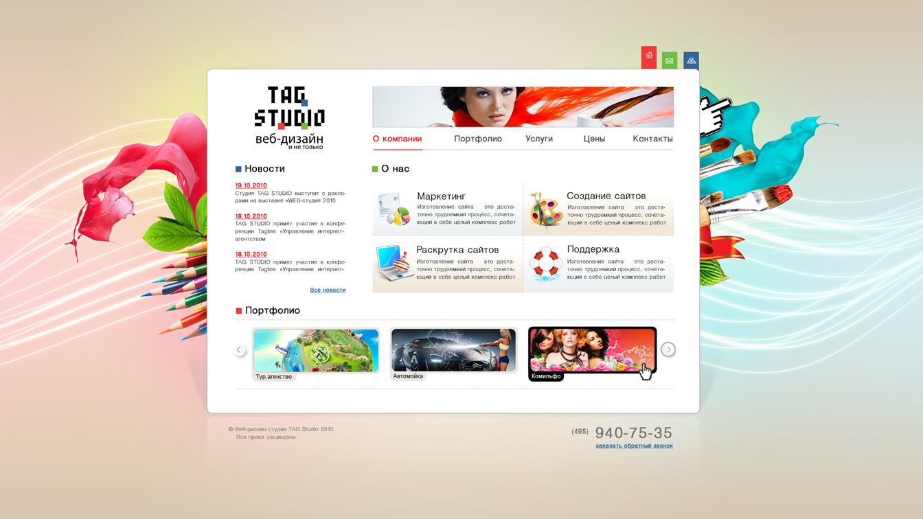 TAG studio