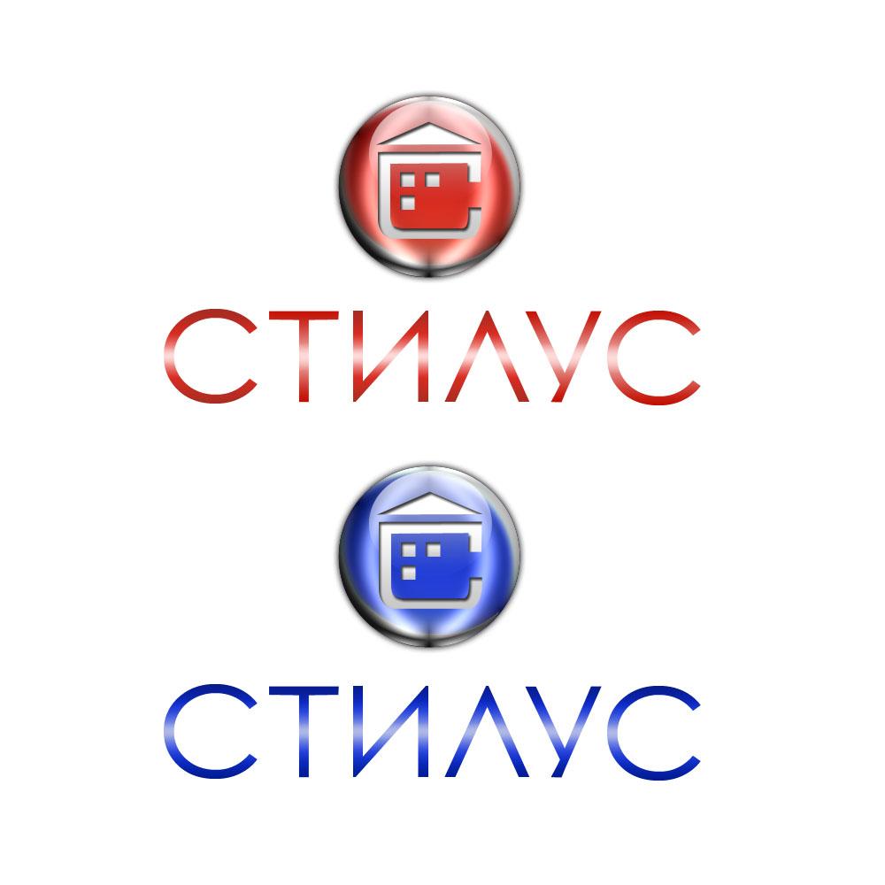 """Логотип ООО """"СТИЛУС"""" фото f_4c384a6bb9ad5.jpg"""