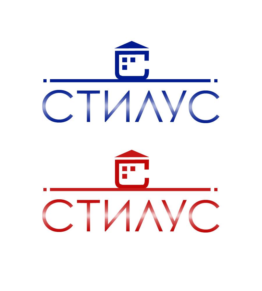 """Логотип ООО """"СТИЛУС"""" фото f_4c3a8a0424f3c.jpg"""