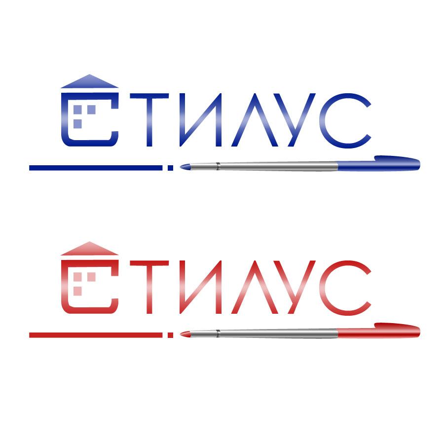 """Логотип ООО """"СТИЛУС"""" фото f_4c3a8a0bb8879.jpg"""