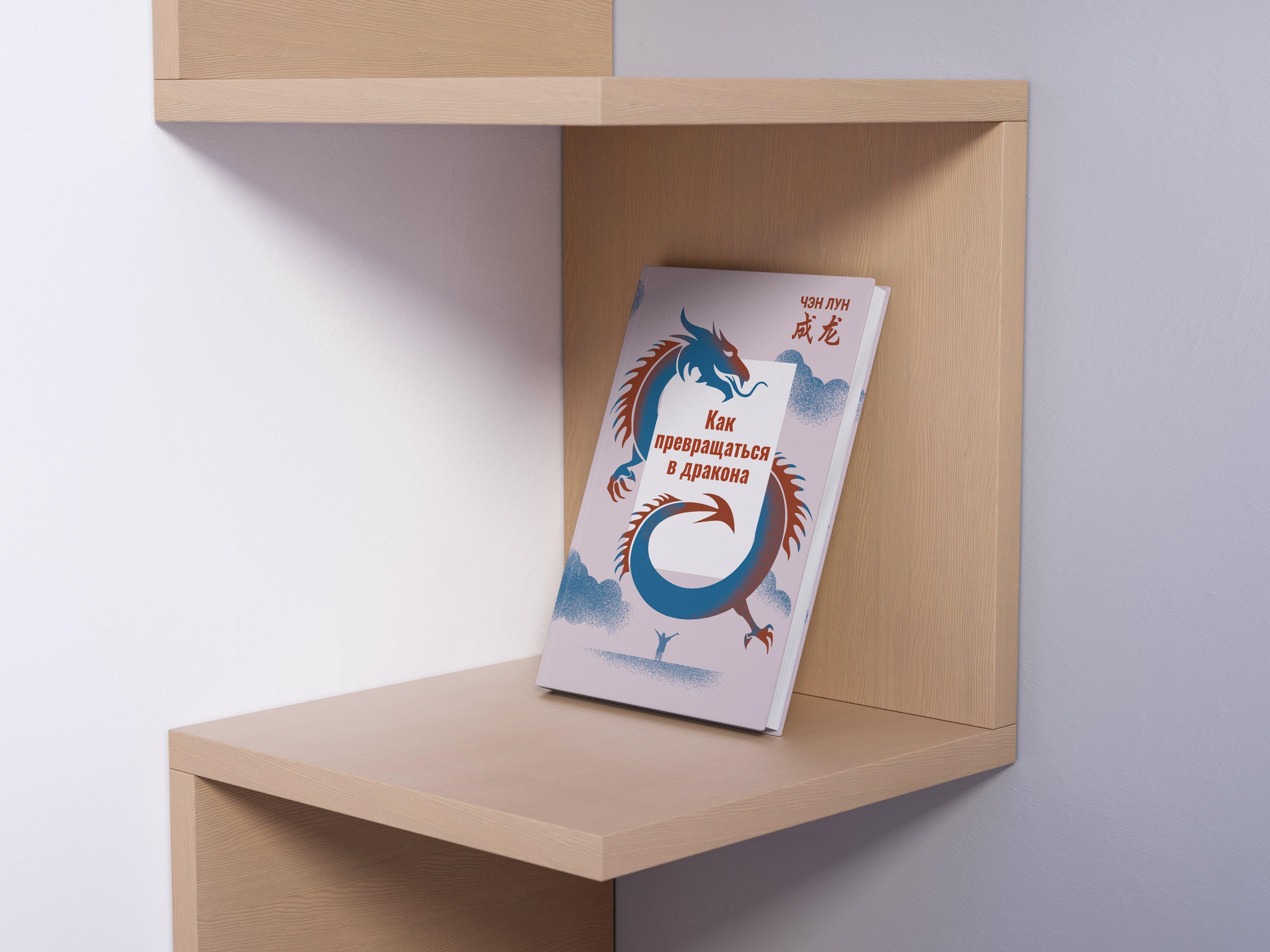 Обложка для книги фото f_1365f46c2e1427f8.jpg