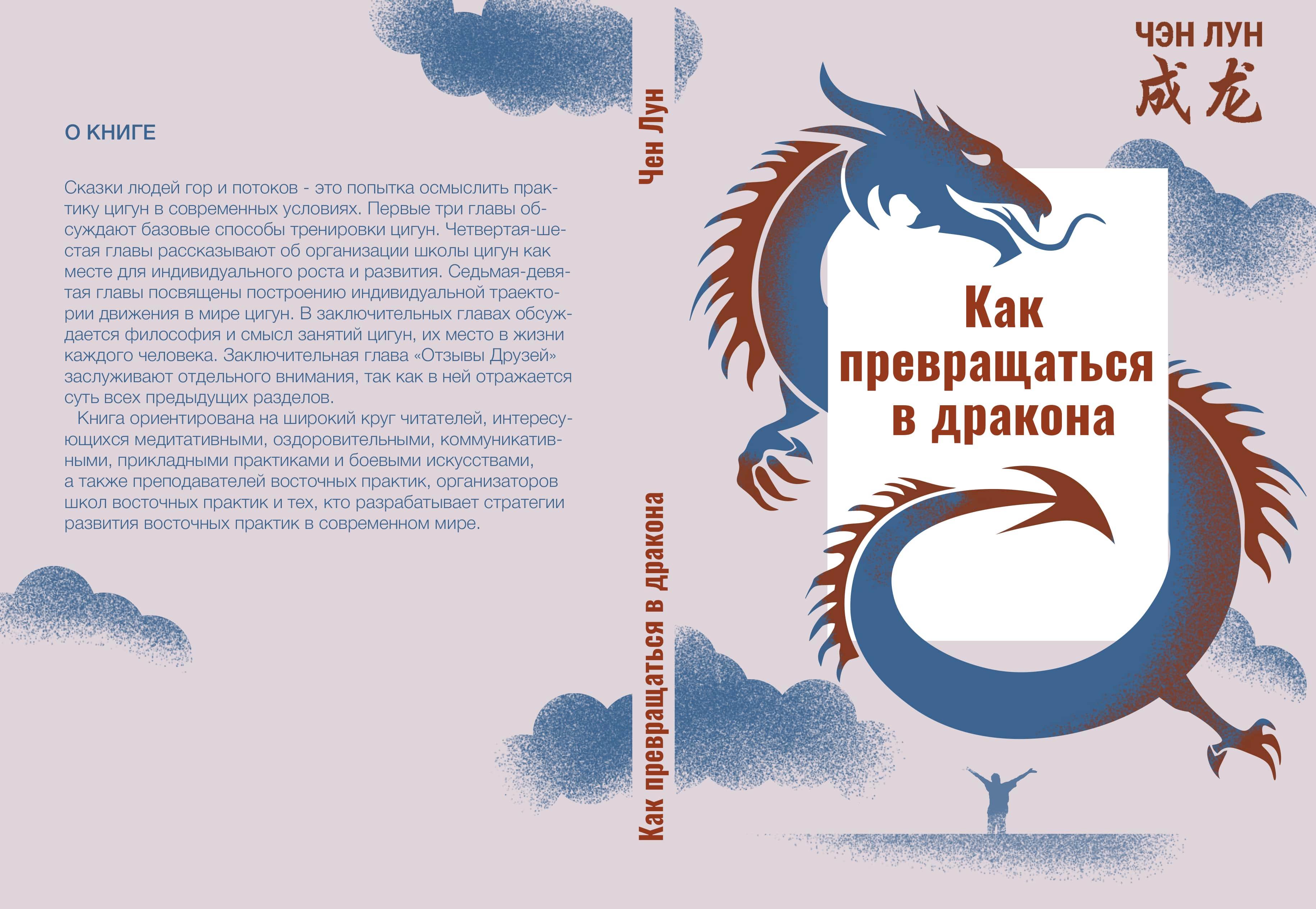 Обложка для книги фото f_4255f46c2f32a794.jpg