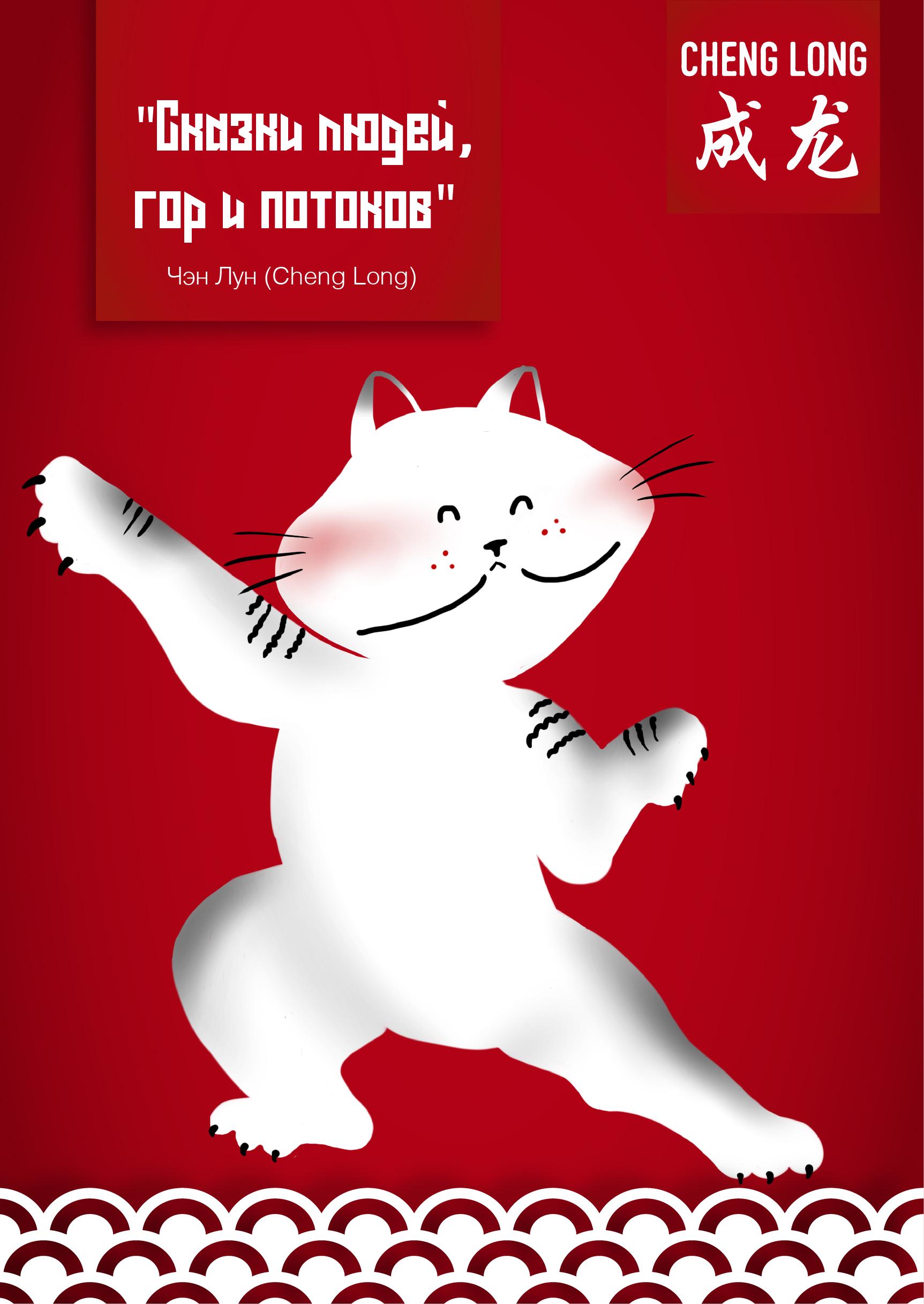 Обложка для книги фото f_1415ecbd09b1e9e6.jpg