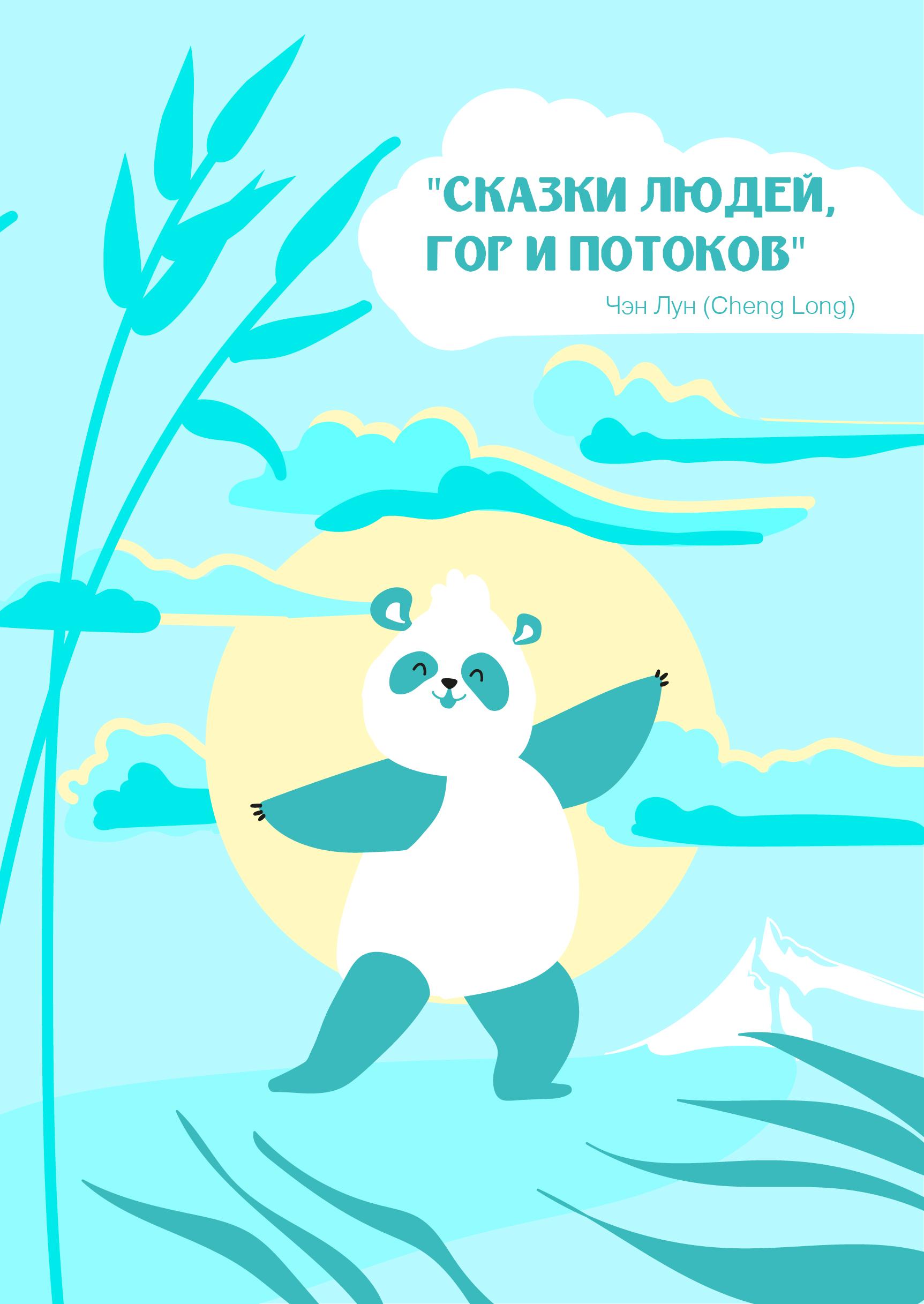 Обложка для книги фото f_5265ecbb29bba966.jpg
