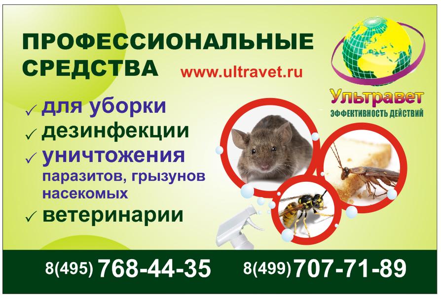 Придумайте дизайн плаката. фото f_051544d2b5665579.jpg