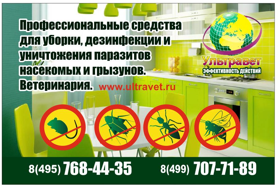 Придумайте дизайн плаката. фото f_344544f64a2a5537.jpg