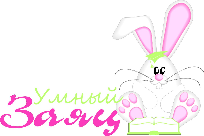 Разработать логотип и фирменный стиль детского клуба фото f_2355565b9bd6885c.jpg