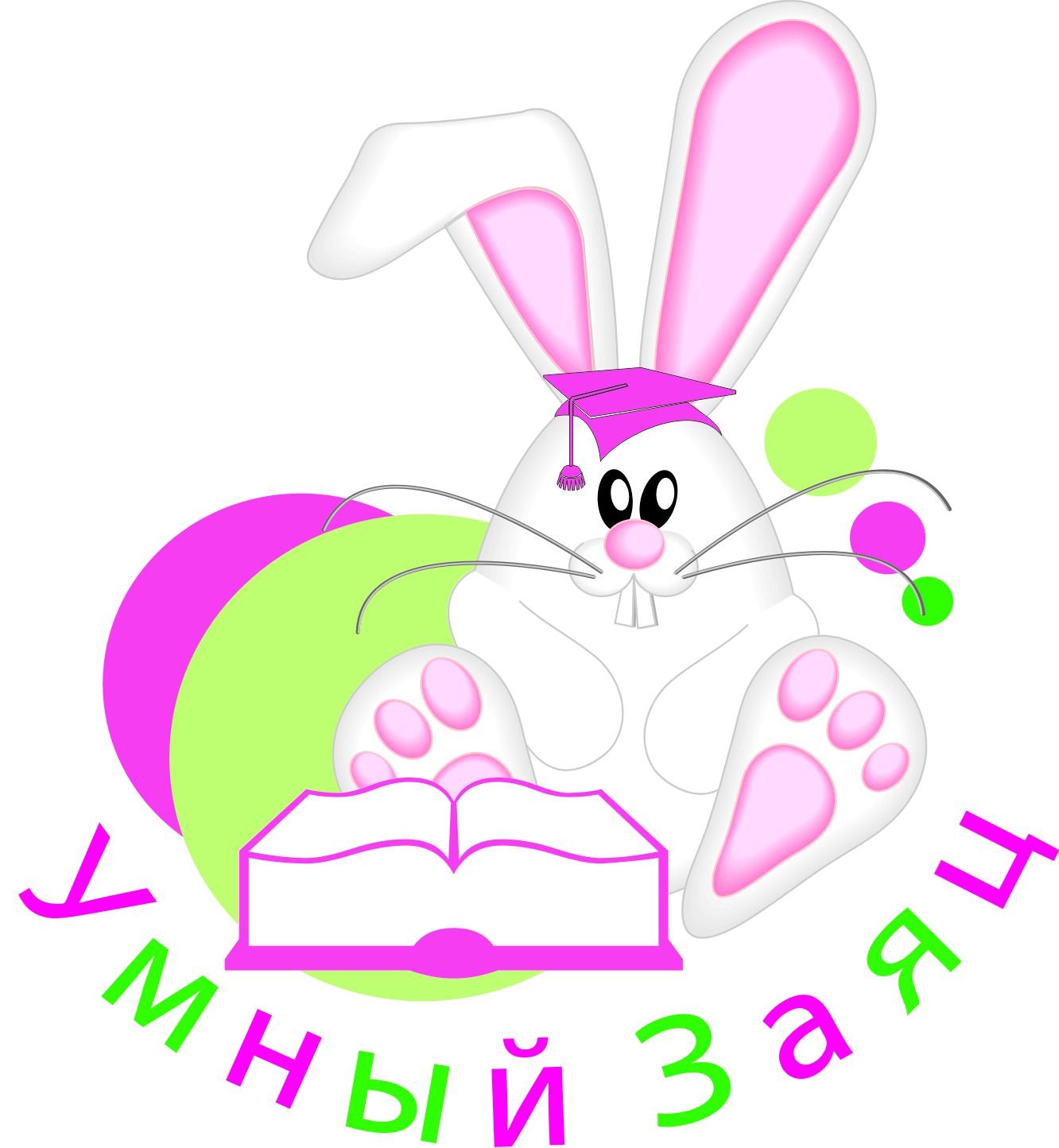 Разработать логотип и фирменный стиль детского клуба фото f_7915565b65161da4.jpg