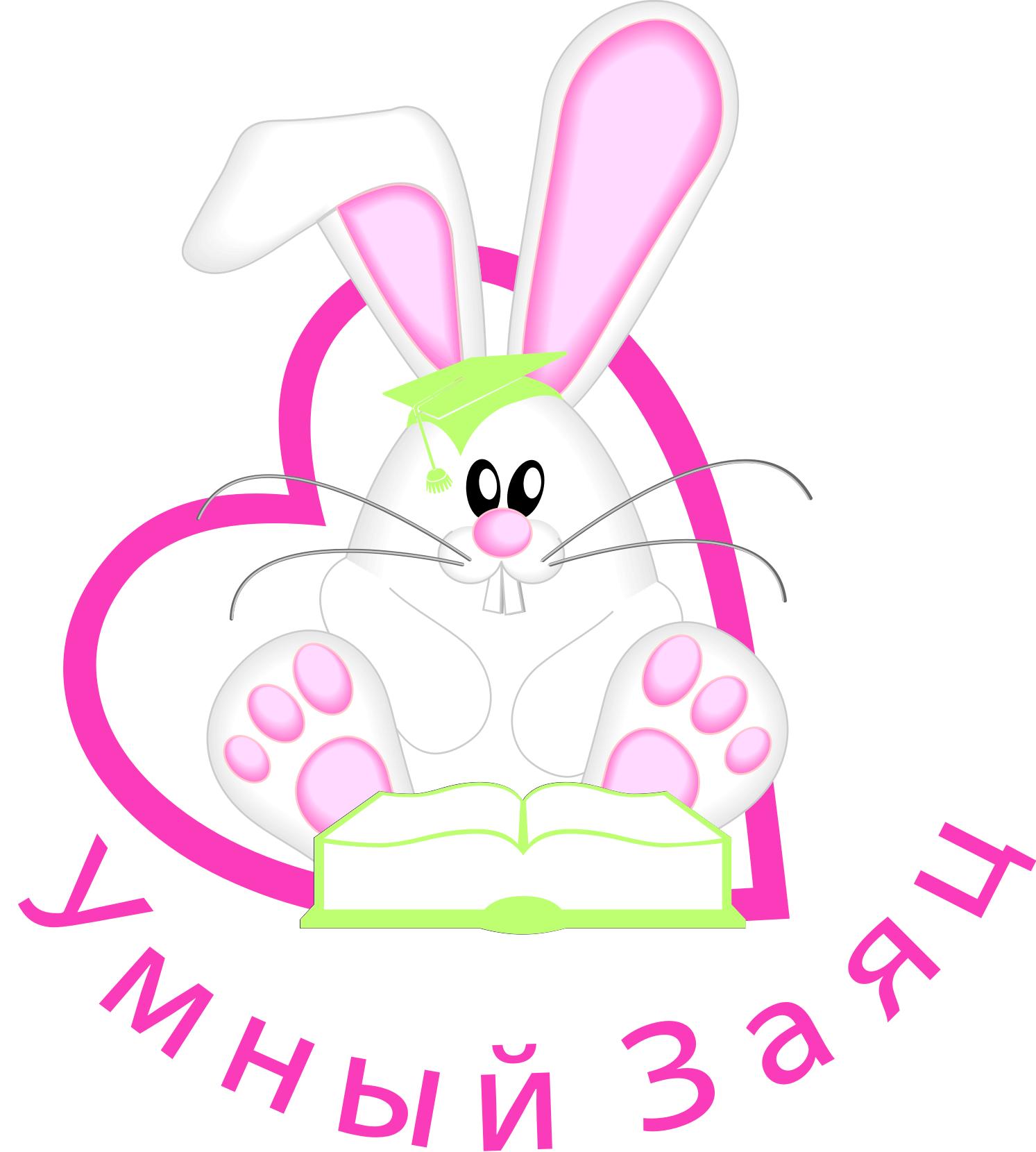 Разработать логотип и фирменный стиль детского клуба фото f_9295565b64839380.jpg