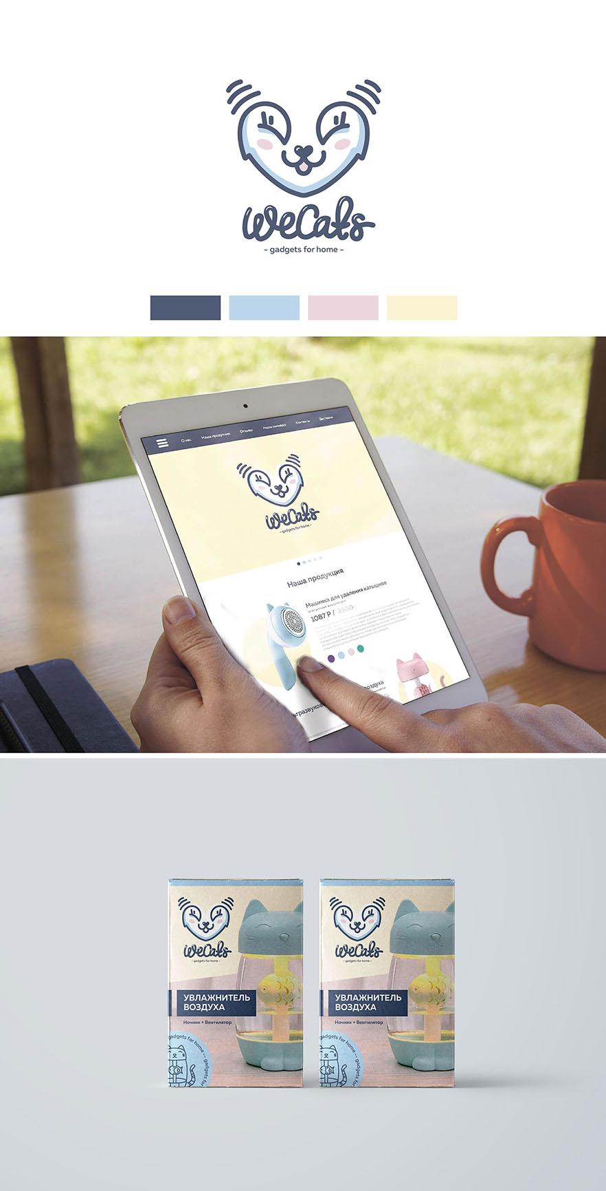 Создание логотипа WeCats фото f_0495f1c5e44596e9.jpg