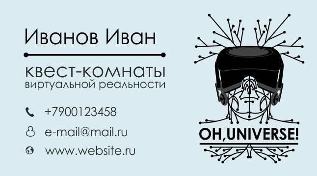 Разработка лого, фирменного стиля фото f_6575acf1341527f8.jpg