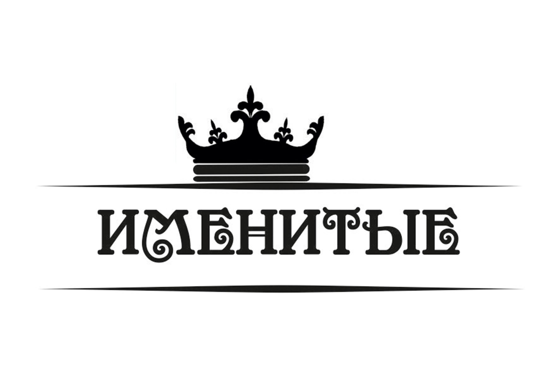 Логотип и фирменный стиль продуктов питания фото f_8375bc1fb2021220.jpg