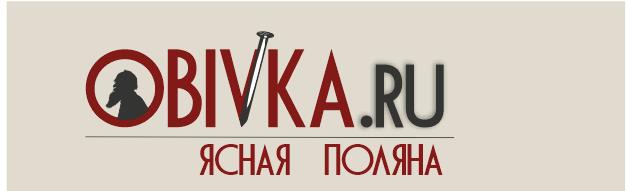 Логотип для сайта OBIVKA.RU фото f_6915c15528507768.png